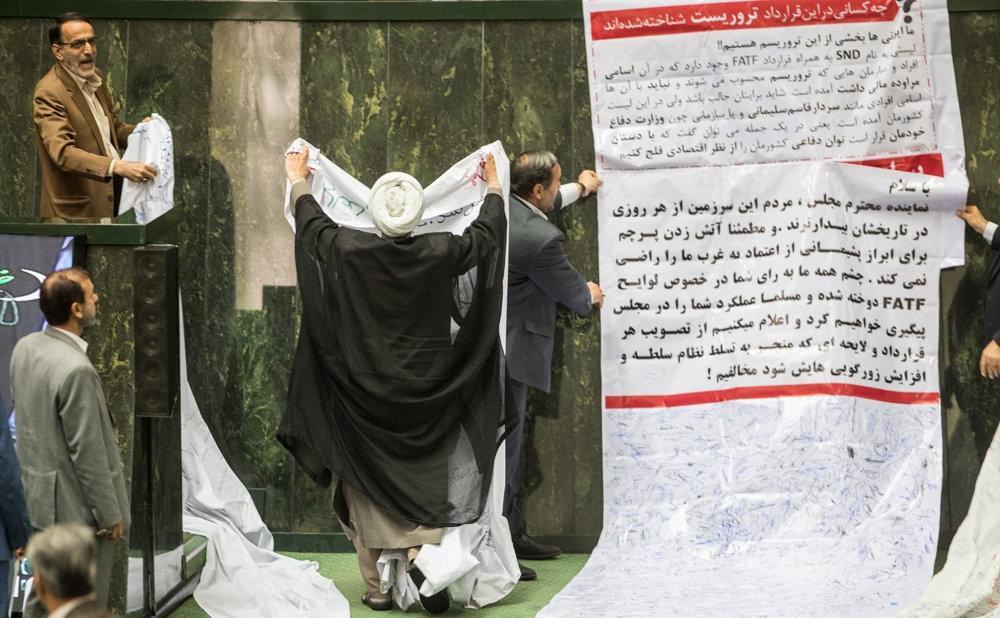 FATF چیست؟ ایران چه تعهداتی را باید به FATF بدهد؟