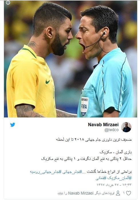 واکنش ها به درگیری علیرضا فغانی و تونی کروس / فغانی بهترین داور جام جهانی؟