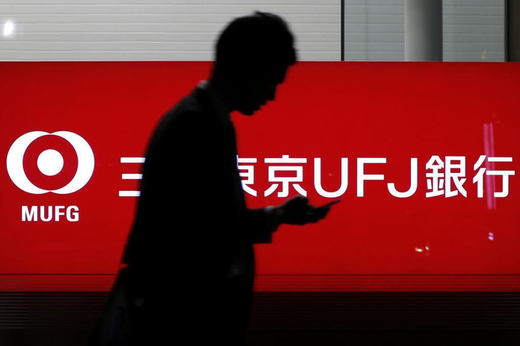 ژاپنی ها معاملات بانکی با ایران را متوقف کردند
