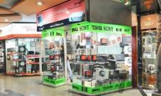 لیست مراکز تجاری تهران به همراه معرفی مراکز تجاری تهران بزرگ