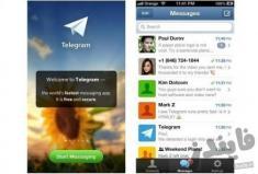 استقبال فوق العاده کاربران ایرانی از اپ تلگرام