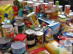 قیمت انواع موادغذایی در ماه مبارک رمضان