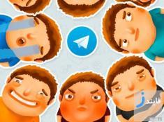استیکرهای جنجالی اپلیکیشن تلگرام