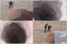 ایجاد گودالهای عمیق وعجیب در ترکیه