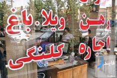 جدیدترین قیمت آپارتمان های بالای 50 متر در تهران + نرخ اجاره آپارتمان ها