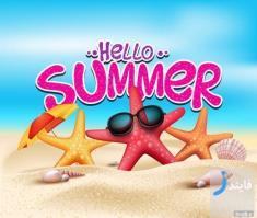 ارزان ترین و پرخرج ترین مقاصد تعطیلات تابستانی