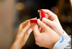 چگونه دوران نامزدی موفقی داشته باشیم؟