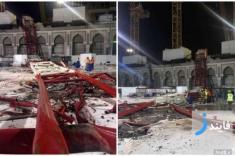 107 کشته در پی سقوط جرثقیل در مسجد الحرام