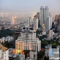 جدیدترین قیمت رهن و اجاره آپارتمان در شمال شهر تهران