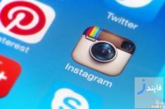چگونه صفحه اینستاگرام پرطرفداری داشته باشیم