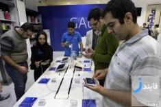 تعداد کاربران اپلیکیشن تلگرام در ایران چند نفر است؟