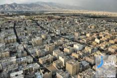 قیمت آپارتمان های کلنگی و نوساز در منطقه 22 و تهرانسر