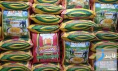 قیمت برنج درجه یک ایرانی کیلویی چند؟