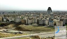 قیمت آپارتمان نوساز و کلنگی در پونک تهران