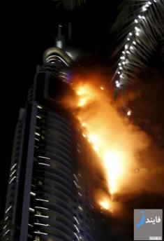 تصاویر آتش سوزی در هتل آدرس Address دبی
