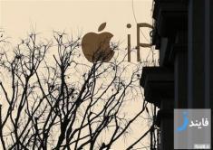 شرکت apple به اتهام تقلب مالیاتی جریمه شد