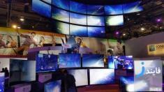 تازه های نمایشگاه ces 2016 در لاس وگاس + از تلویزیون ۱۲۰ اینچی تا توسعه نت فلیکس