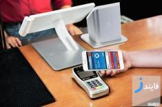 راه اندازی سرویس پرداخت پول اپل پی apple pay در چین