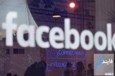 بازداشت معاون فیس بوک facebook در آمریکای لاتین