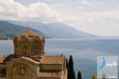 یونسکو شهر اوهرید کشور مقدونیه را بیت المقدس بالکان نامید