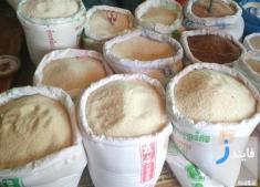 جدیدترین قیمت انواع برنج در بازار محصولات کشاورزی کشور
