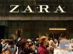 سود خالص 2 میلیارد و 880 میلیون دلاری مارک زارا ZARA