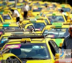 شرایط و قیمت تاکسی ون هایس و آریو + تعویض تاکسیهای فرسوده