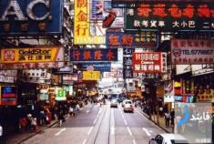 سرمایه گذاری 1 میلیارد دلاری اپل APPLE در بازار حمل و نقل چین
