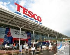 پاداش 3 میلیون پوندی برای مدیرعامل موفق شرکت تسکو