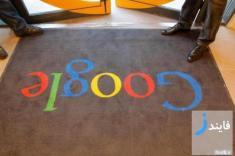 یورش ماموران مالیاتی فرانسه به دفاتر شرکت گوگل در پاریس