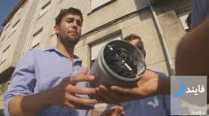 دیوار هوشمند شهر سانتاندر یکی از هوشمندترین شهرهای اروپایی