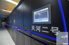 چین برای اولین بار سریعترین ابرکامپیوتر دنیا را ساخت