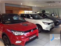 قیمت روز محصولات سانگ یانگ در بازار خودروی ایران