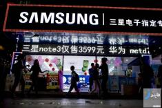 فروش چشمگیر شرکت سامسونگ SAMSUNG + افزایش ارزش سهام سامسونگ