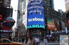 افزایش چشمگیر سود مالی فیسبوک FACEBOOK در سال 2016