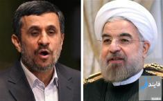 انتقاد شدید محمود احمدی نژاد از دولت حسن روحانی