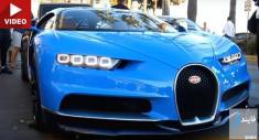 نمایش رسمی خودروی منحصربهفرد شاهزاده سعودی در کن