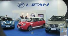 افزایش چشمگیر قیمت لیفان 820 در بازار + قیمت خودروهای لیفان در بازار