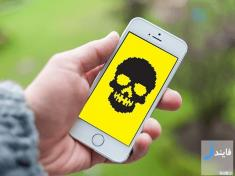 جزئیات ایراد امنیتی گوشی های آیفون شرکت اپل
