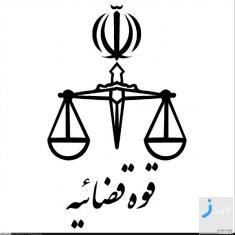 برادر رئیس جمهور سابق ایران به دادگاه احضار شد
