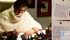 نامه آمیتاب باچان، بزرگترین ستاره سینمای هند به نوه هایش