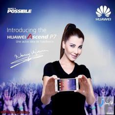 قیمت جدیدترین مدل گوشی های هوآوی Huawei در بازار مهرماه