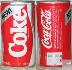 بزرگترین محصولات شکسته خورده جهان از ادکلن هارلی دیویدسون تا کوکاکولای جدید