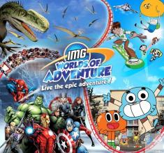 تصاویر بزرگترین پارک تفریحی سرپوشیدهی جهان