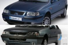 مقایسه پژو 405 SLX با سمند LX / سمند بهتر است یا 405؟