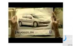 تبلیغ جالب پژو 206 در هند
