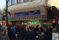 معرفی رستوران و چلوکباب مسلم تهران + نظرات مشتریان و گالری عکس