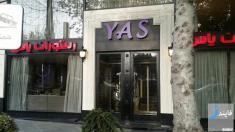 معرفی رستوران یاس تهران + تصاویر و نظرات مشتریان