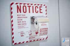 ضدعفونی گوشی هوشمند در فرودگاه ناریتای توکیو