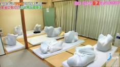 روش عجیب ژاپنی ها برای درمان خشکی مفاصل و عضلات